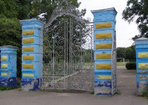 Вхід до Кагарлицького парку