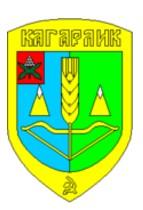 Герб Кагарлика